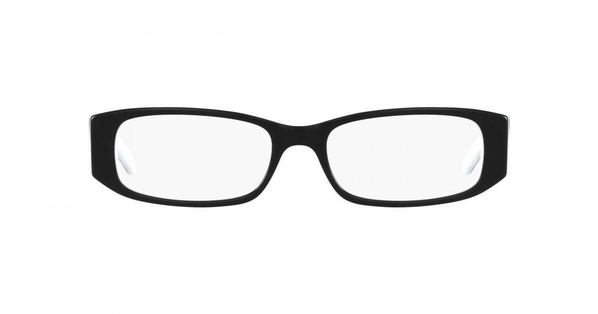 Lunette de vue : trouver une bonne paire de lunettes